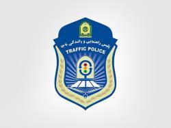 گواهینامه المثنی رانندگی، مدرکی مورد نیاز برای همه